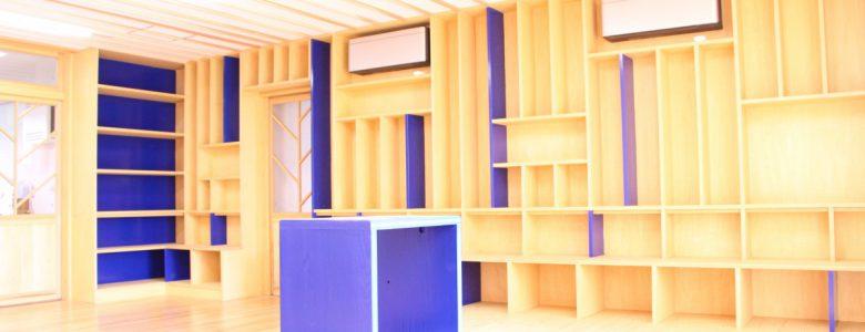 スライド1:木音の部屋